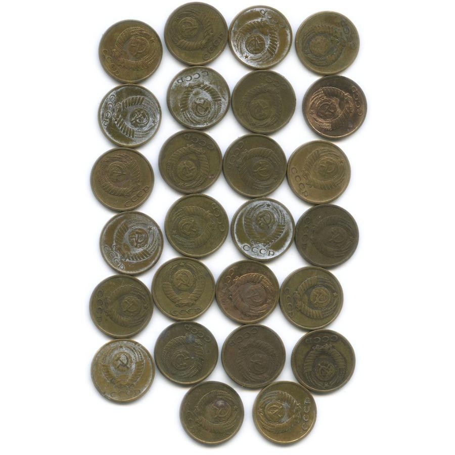 Набор монет 2 копейки 1961-1991 (СССР)