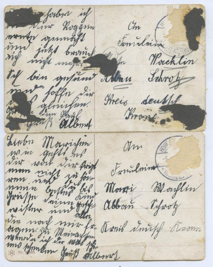 Набор открытых писем (Германия)
