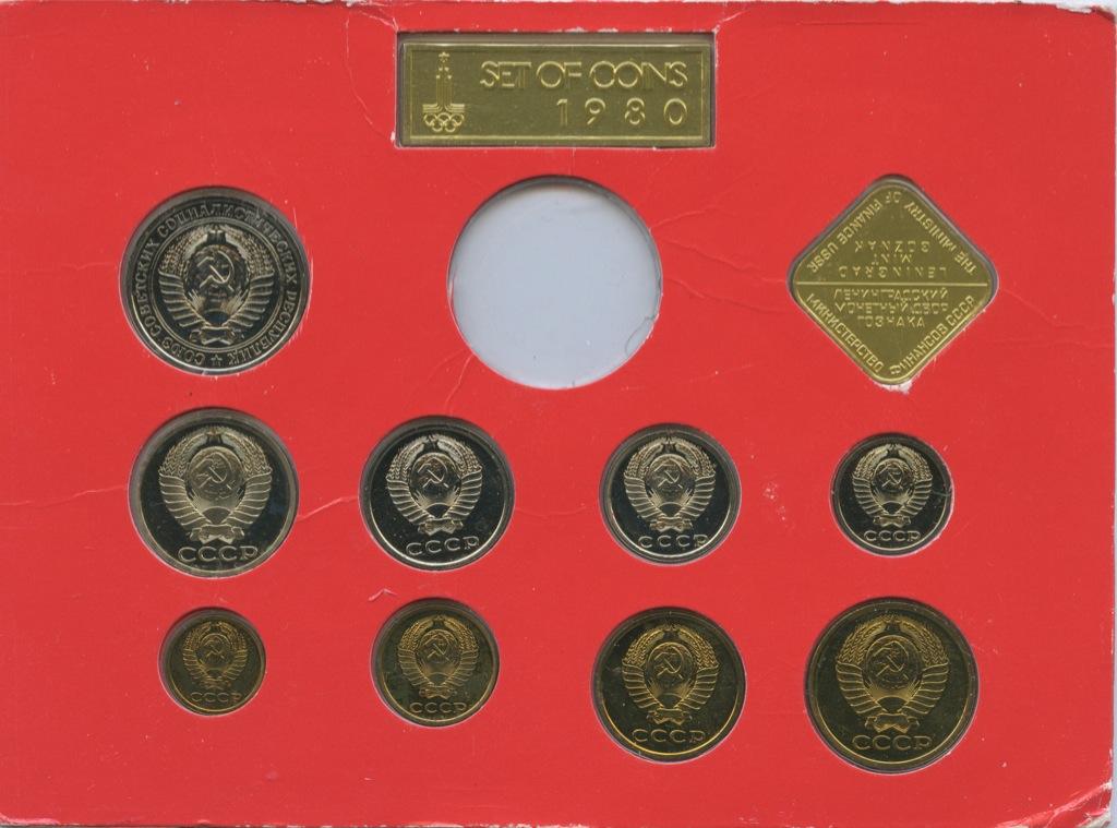 Набор монет СССР (сжетонами) 1980 года ЛМД (СССР)