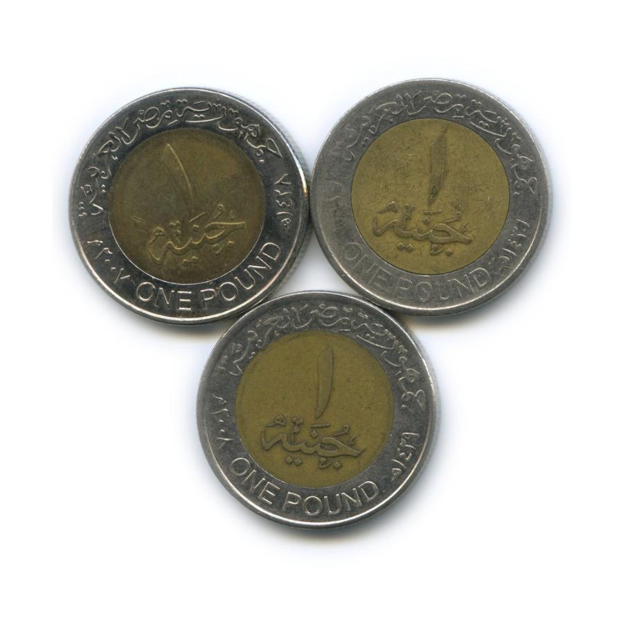 Набор монет 1 фунт (Египет)