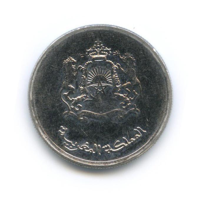 1/2 дирхама 2013 года (Марокко)
