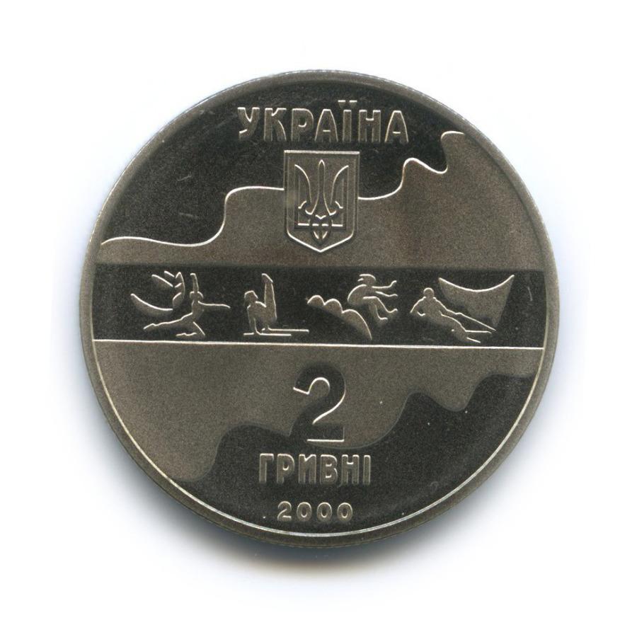 2 гривны — XXVII летние Олимпийские Игры, Сидней 2000 - Тройной прыжок 2000 года (Украина)