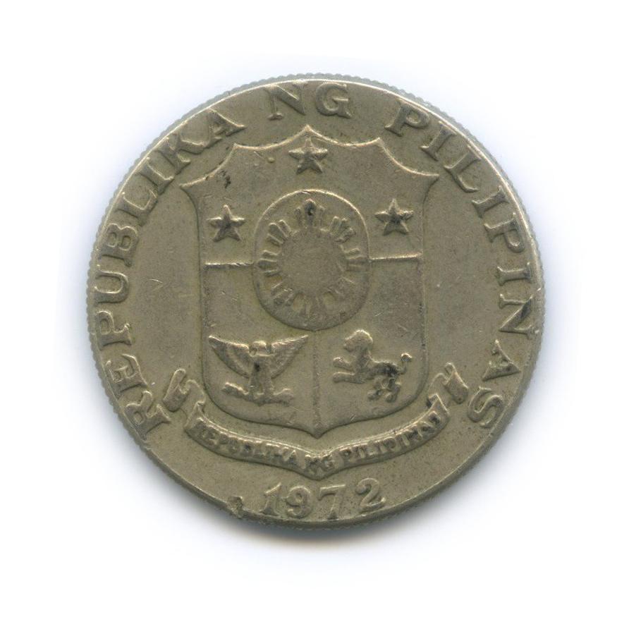 50 сентимо 1972 года (Филиппины)