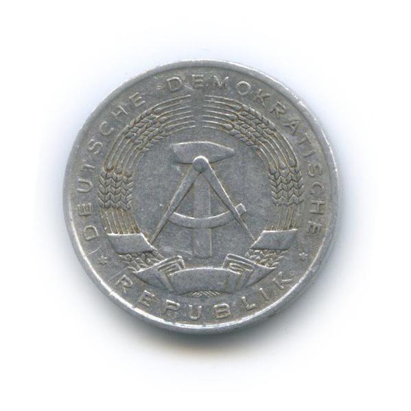 1 пфенниг 1963 года (Германия (ГДР))