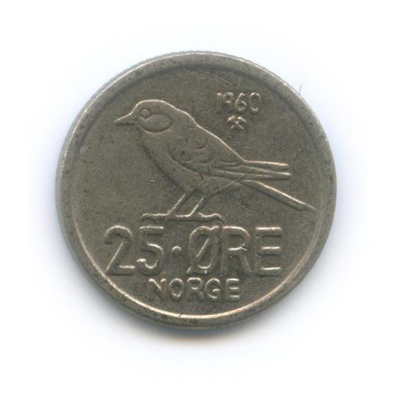 25 эре 1960 года (Норвегия)