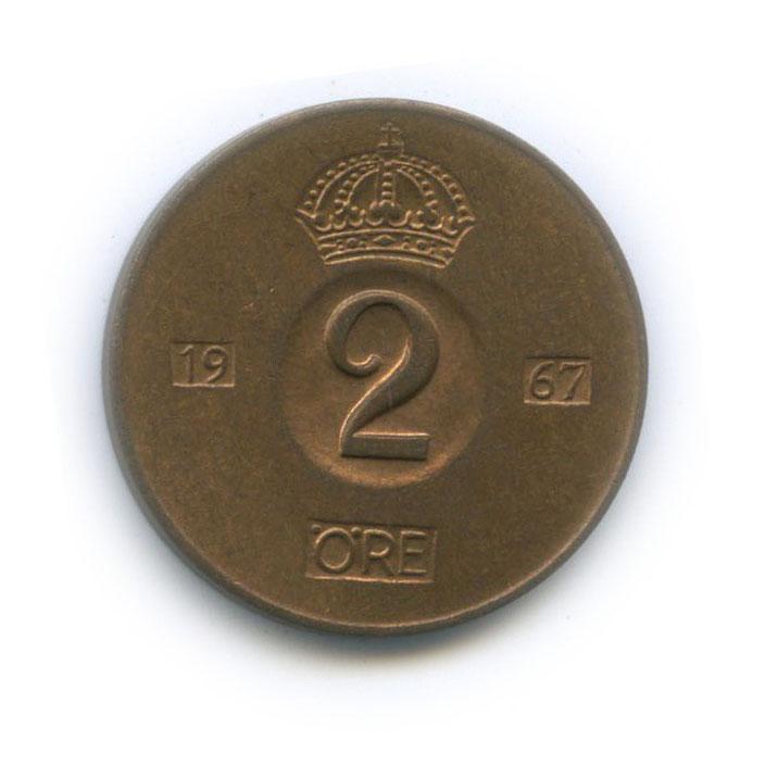 2 эре 1967 года (Швеция)