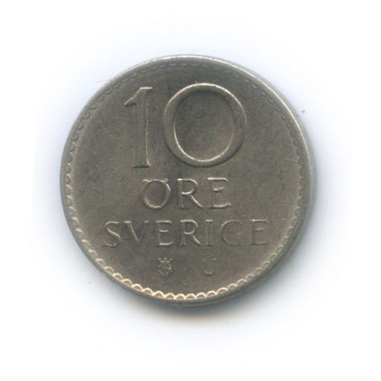 10 эре 1972 года (Швеция)