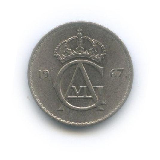 10 эре 1967 года (Швеция)