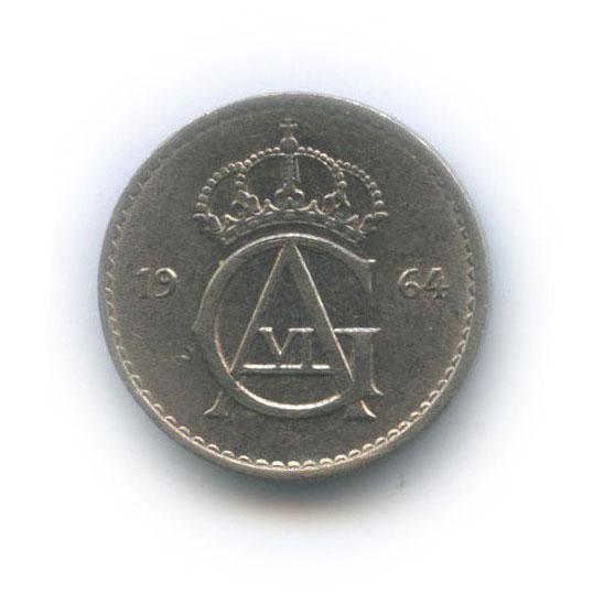 10 эре 1964 года (Швеция)