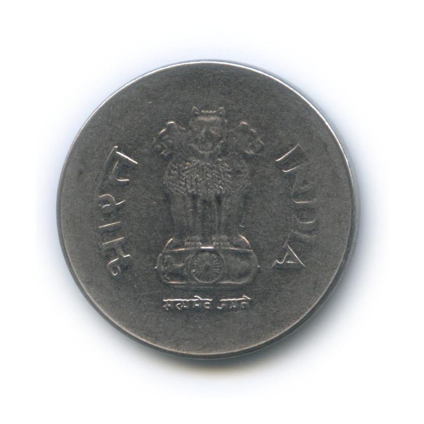 1 рупия 2000 года ° (Индия)
