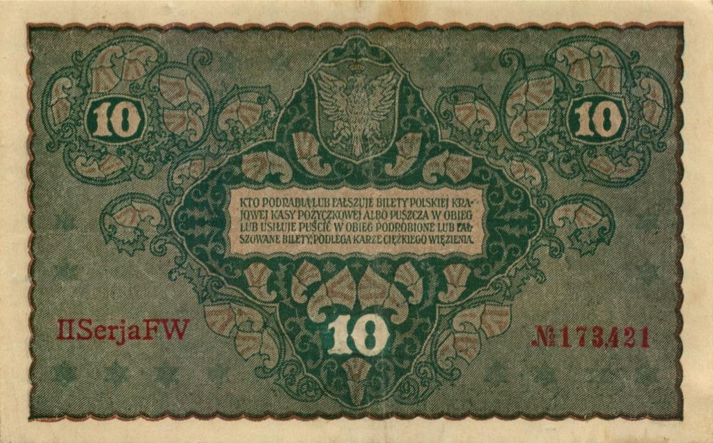 10 марок (оккупация Польши) 1919 года (Германия)