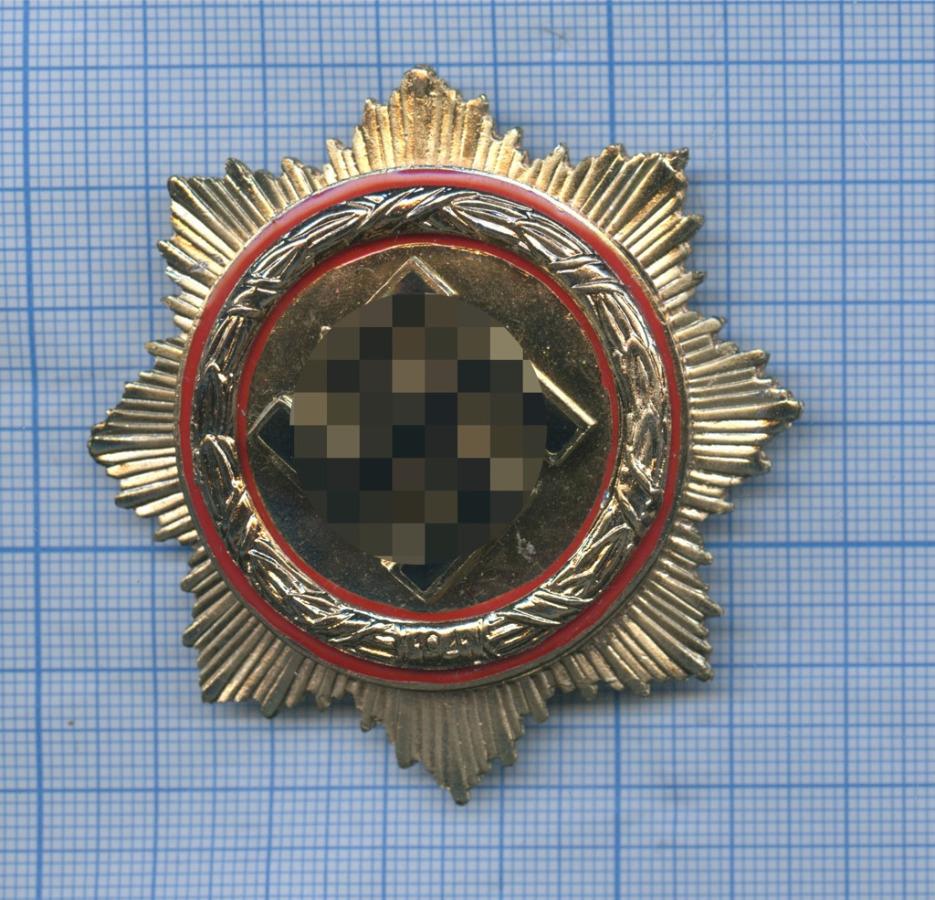 Медаль «G. Brehmer Markneukirchen», Третий рейх (копия)