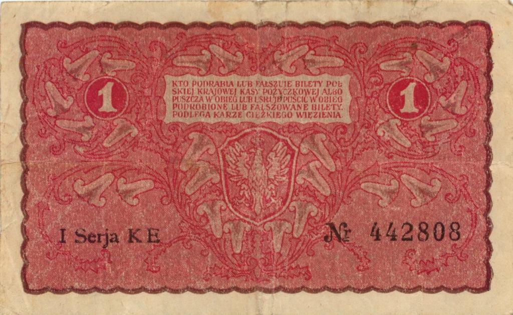 1 марка (немецкая оккупация Польши) 1919 года (Германия)
