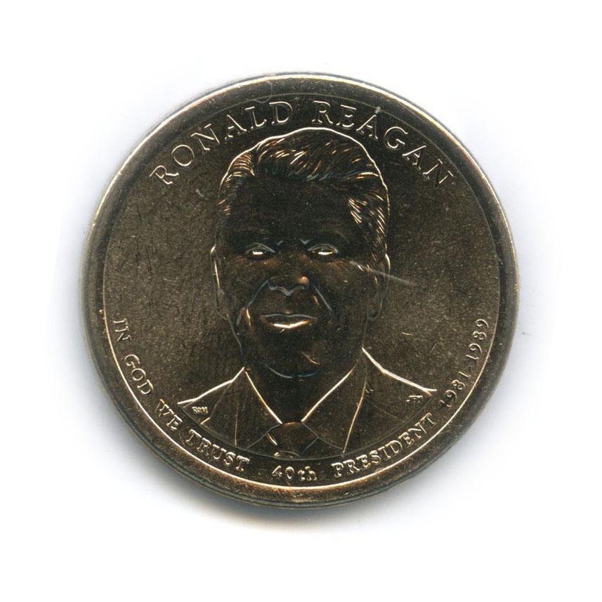 1 доллар — 40-й Президент США - Рональд Уилсон Рейган (1981–1989) 2016 года (США)