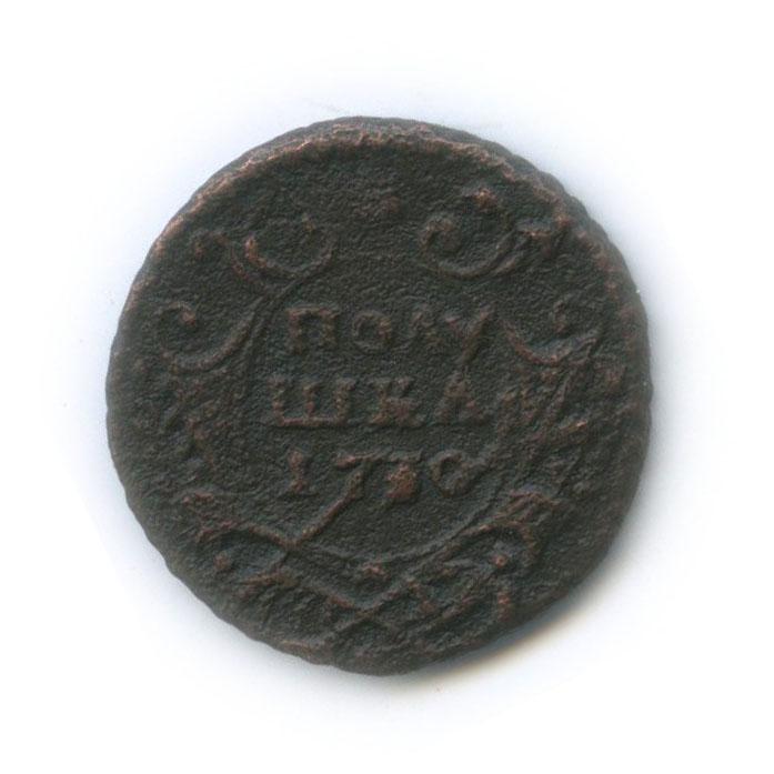 Полушка (1/4 копейки), гурт узорный 1730 года (Российская Империя)