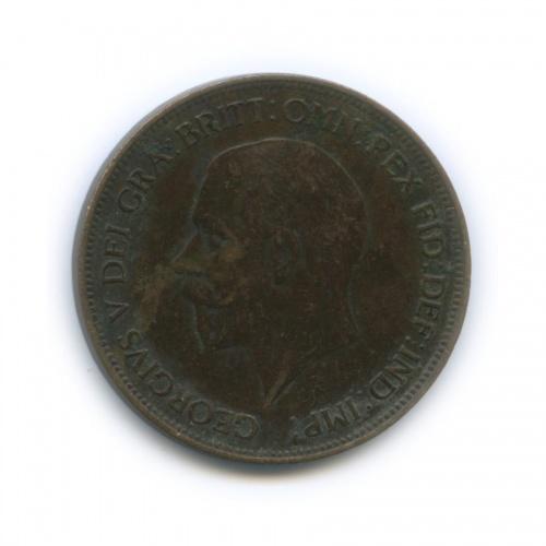 1 пенни 1929 года (Великобритания)