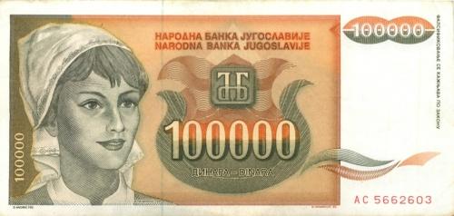 100 тысяч динаров 1993 года (Югославия)