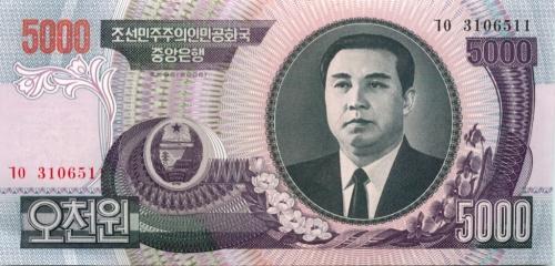5000 вон (Северная Корея) 2006 года