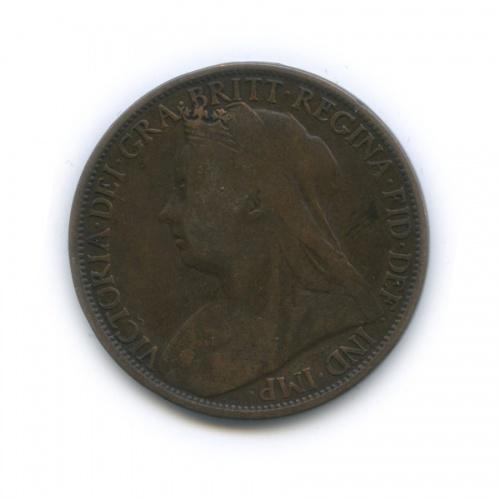 1 пенни 1896 года (Великобритания)