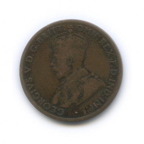 1/2 пенни 1922 года (Австралия)