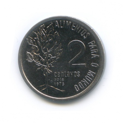2 сентаво — ФАО - Соя 1975 года (Бразилия)