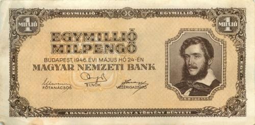 1 миллион пенгё 1946 года (Венгрия)