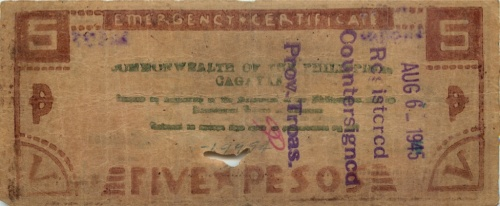 5 песо 1945 года (Филиппины)