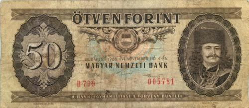 59 форинтов 1986 года (Венгрия)