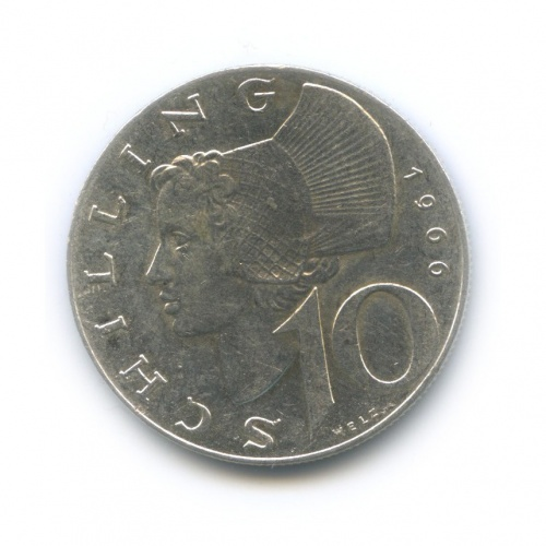 10 шиллингов 1966 года (Австрия)