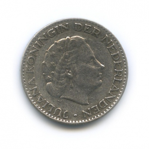 1 гульден 1956 года (Нидерланды)