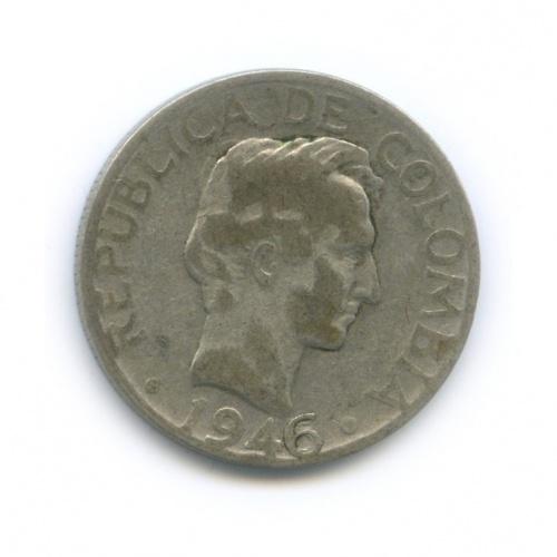 20 сентаво 1946 года B (Колумбия)
