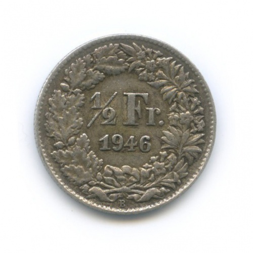 ½ франка 1946 года (Швейцария)