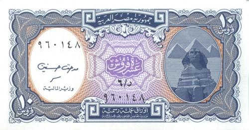 10 пиастров (Египет)