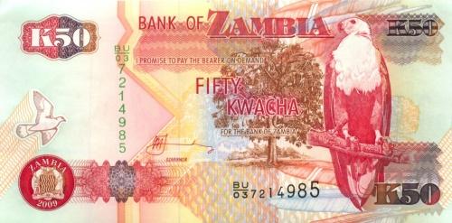 50 квача (Замбия) 2009 года