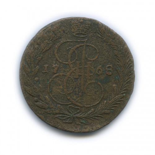 5 копеек 1768 года ЕМ (Российская Империя)