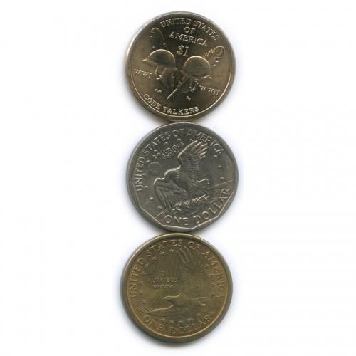 Набор монет 1 доллар (США)