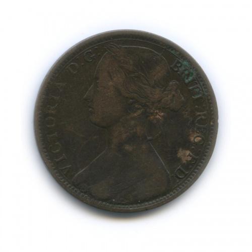 1 пенни 1865 года (Великобритания)
