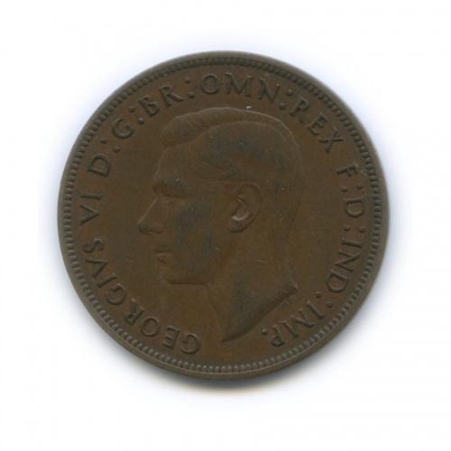 1 пенни 1939 года (Великобритания)