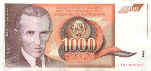 1000 динаров 1990 года (Югославия)