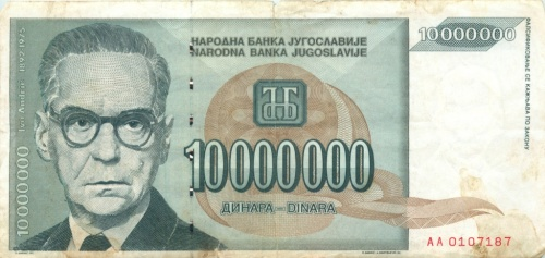 10 миллионов динаров 1993 года (Югославия)