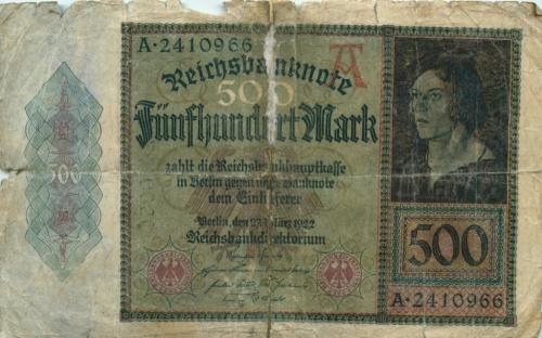 500 марок 1922 года (Германия)