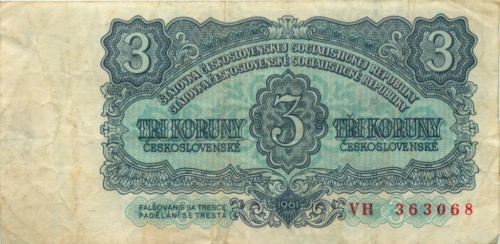 3 кроны 1961 года (Чехословакия)