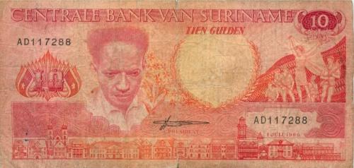 10 гульденов (Суринам) 1986 года