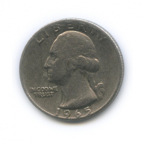 25 центов (квотер) 1965 года (США)
