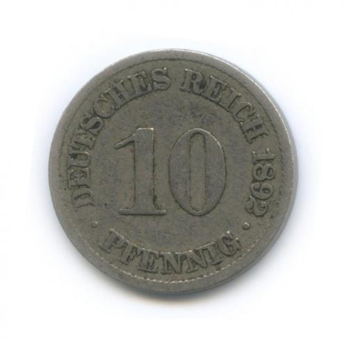 10 пфеннигов 1892 года А (Германия)