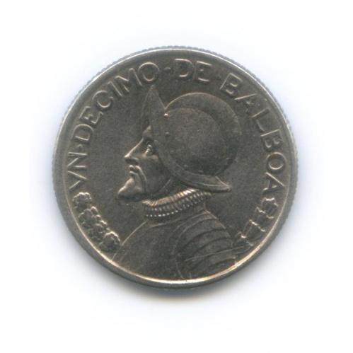 1/10 бальбоа 1983 года (Панама)