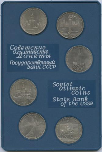 Набор монет 1 рубль - XXII Олимпийские Игры, Москва 1980 (вфутляре) 1977-1980 (СССР)