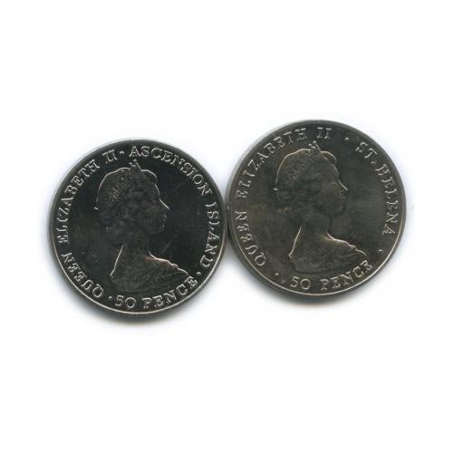 Набор монет 50 пенсов - Королевский визит (Остров Святой Елены, Остров Вознесения) 1984 года