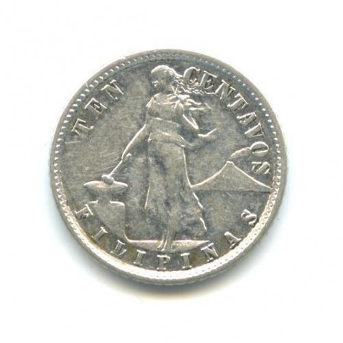 10 сентаво 1941 года (Филиппины)