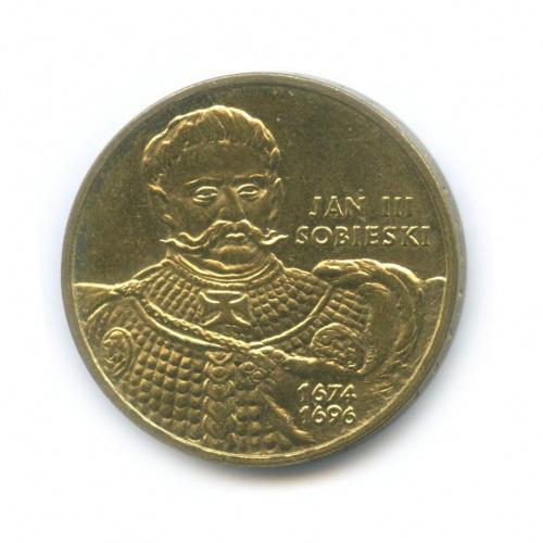 2 злотых — Польские Короли - ЯнIII Собеский (1674-1696) 2001 года (Польша)
